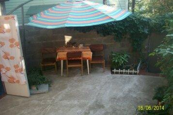 Дача, 20 кв.м. на 3 человека, 1 спальня, Кипарисная, Береговое (Кастрополь), Ялта - Фотография 1