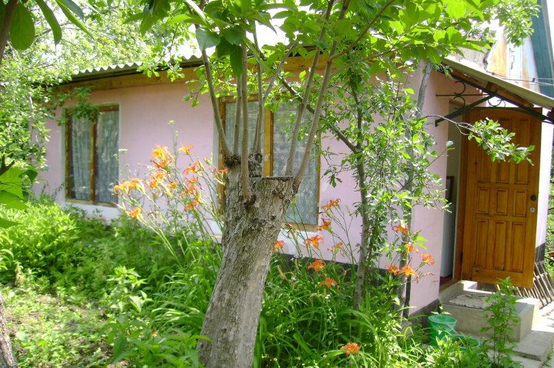 4-х местный эконом, улица Ватутина, 6, Вишневка, Сочи - Фотография 3