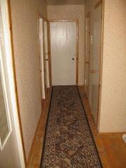 Гостиница Иловлинская, Красноармейская улица на 4 номера - Фотография 2