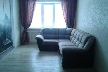 2-комн. квартира, 50 кв.м. на 4 человека, проспект Химиков, Ленинский район, Кемерово - Фотография 1