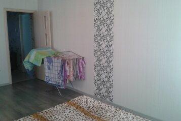 2-комн. квартира, 50 кв.м. на 4 человека, проспект Химиков, Ленинский район, Кемерово - Фотография 2
