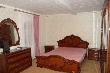 Гостевой дом в Хвалынске, улица 1 Мая, 56 на 3 номера - Фотография 1