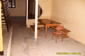 Домик  у  Моря, Морская улица на 15 номеров - Фотография 2