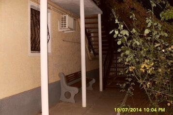 Домик  у  Моря, Морская улица на 15 номеров - Фотография 3