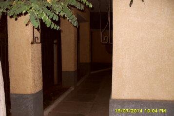 Домик  у  Моря, Морская улица на 15 номеров - Фотография 4