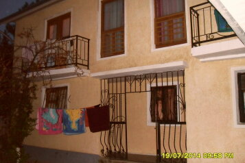 Домик  у  Моря, Морская улица, 4 на 15 номеров - Фотография 1