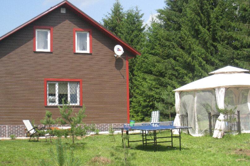 Дом с баней детской площадкой WI-FI, 150 кв.м. на 15 человек, 4 спальни, п. Неприе, 51, Осташков - Фотография 29
