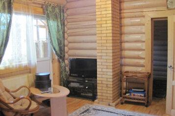 Дом с беседкой Wi-Fi, 130 кв.м. на 13 человек, 5 спален, п. Неприе, 51, Осташков - Фотография 3