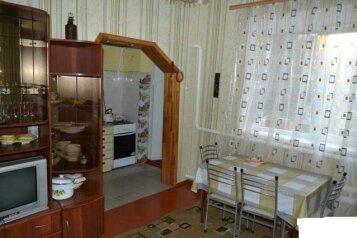 Сдаётся дом, 90 кв.м. на 5 человек, 2 спальни, улица Чапаева, Должанская - Фотография 2