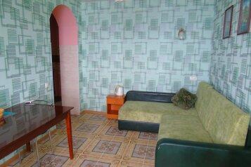 2-комн. квартира, 38 кв.м. на 4 человека, Маратовская улица, 3д, Мисхор - Фотография 2