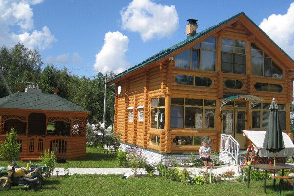 Дом с беседкой Wi-Fi, 130 кв.м. на 13 человек, 5 спален, п. Неприе, 51, Осташков - Фотография 1