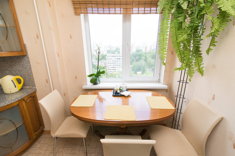 1-комн. квартира, 32 кв.м. на 4 человека, Ясная улица, 30, Екатеринбург - Фотография 6