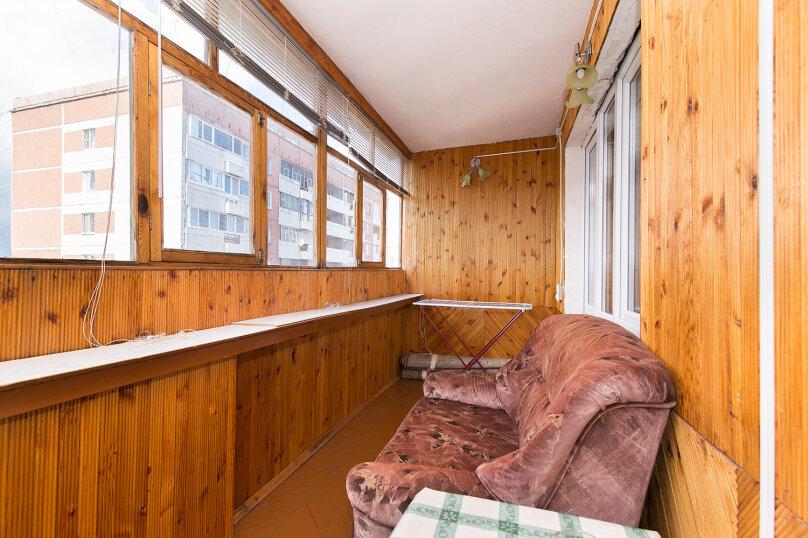 1-комн. квартира, 32 кв.м. на 4 человека, Ясная улица, 30, Екатеринбург - Фотография 11