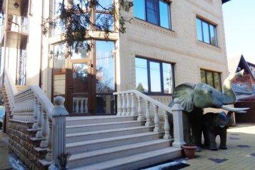 Гостевой  дом, улица Тельмана, 17 на 3 номера - Фотография 1