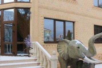 Гостевой  дом, улица Тельмана, 17 на 3 номера - Фотография 2