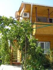 Гостевой дом возле Никитского ботанического сада, Оранжерейная улица на 3 номера - Фотография 2