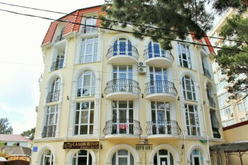 2-комн. квартира, 55 кв.м. на 4 человека, Колхозная улица, Геленджик - Фотография 2