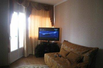 Квартира - улица Грибоедова