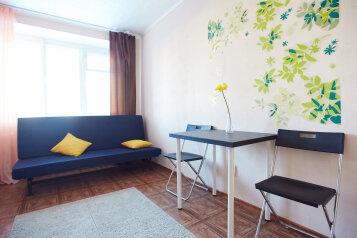 Мини-отель, улица Сойфера, 1 на 16 номеров - Фотография 1