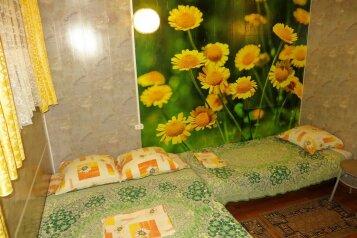 1-комн. квартира, 18 кв.м. на 3 человека, улица Нахимова, Лазаревское - Фотография 4