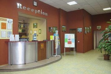 Отель, Ленинградское шоссе, 19 на 27 номеров - Фотография 1