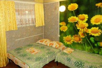 1-комн. квартира, 18 кв.м. на 3 человека, улица Нахимова, Лазаревское - Фотография 1