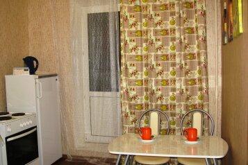 1-комн. квартира, 45 кв.м. на 3 человека, Рублёвское шоссе, метро Молодежная, Москва - Фотография 1