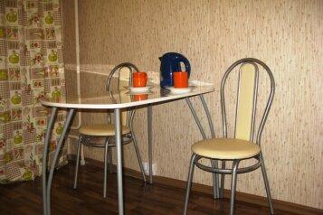 1-комн. квартира, 45 кв.м. на 3 человека, Рублёвское шоссе, метро Молодежная, Москва - Фотография 4