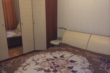 2-комн. квартира, 50 кв.м. на 6 человек, Курортная, 55/1, Банное - Фотография 3