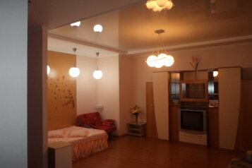 1-комн. квартира, 52 кв.м. на 2 человека, улица Ленина, 94, Площадь Гарина-Михайловского, Новосибирск - Фотография 1