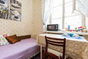 1-комн. квартира, 47 кв.м. на 5 человек, улица Нефтяников, Долгопрудный - Фотография 2