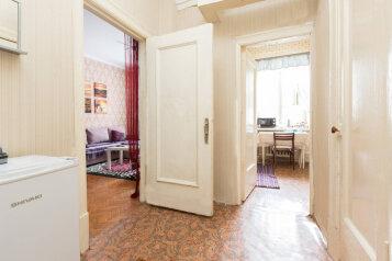 1-комн. квартира, 47 кв.м. на 5 человек, улица Нефтяников, Долгопрудный - Фотография 3