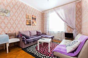 1-комн. квартира, 47 кв.м. на 5 человек, улица Нефтяников, Долгопрудный - Фотография 1