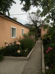 Гостевой дом, улица Стамова на 8 номеров - Фотография 2