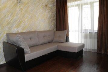 1-комн. квартира, 35 кв.м. на 4 человека, улица Ленина, 1Г, Железноводск - Фотография 1