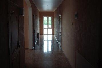 Гостиница, Абрикосовая улица на 29 номеров - Фотография 3