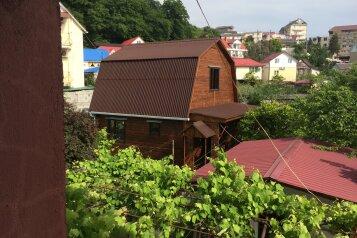 Коттедж под ключ, 72 кв.м. на 7 человек, 3 спальни, Керченская улица, 2, Лоо - Фотография 1