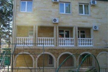 Гостиница, улица Циолковского на 24 номера - Фотография 3