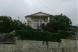 Благоустроенный номер с уютным зеленым двориком. , 40 кв.м. на 3 человека, 1 спальня, улица Калинина, Алупка - Фотография 6