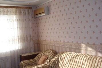 2-комн. квартира, 50 кв.м. на 4 человека, улица Ленина, 108, Центр, Ейск - Фотография 3