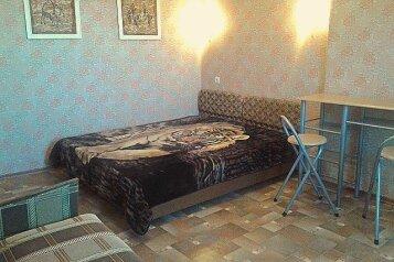 Благоустроенный номер с уютным зеленым двориком. , 40 кв.м. на 3 человека, 1 спальня, улица Калинина, Алупка - Фотография 4