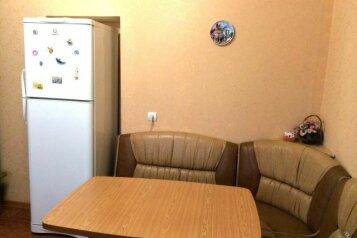 1-комн. квартира, 48 кв.м. на 3 человека, проспект Кирова, 31, Центр, Пятигорск - Фотография 3