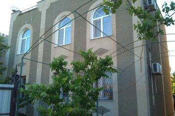 Гостевой Дом, 120 кв.м. на 10 человек, 5 спален, р-н Песчанка пер. Прибрежный , 3в, Заозерное - Фотография 1