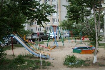 1-комн. квартира, 60 кв.м. на 3 человека, Боевая улица, 126к2, Советский район, Астрахань - Фотография 3