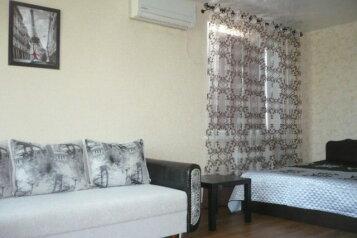 1-комн. квартира, 40 кв.м. на 4 человека, Александрова, Новая часть, Волжский, Волгоградская область  - Фотография 4
