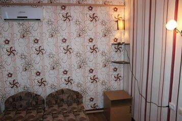3-комн. квартира, 50 кв.м. на 6 человек, улица Ленина, 13, Штормовое - Фотография 1