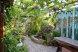 Отдых Саки, Пионерская улица на 7 номеров - Фотография 2