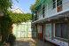 Отдых Саки, Пионерская улица на 7 номеров - Фотография 4
