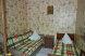 Отдых Саки, Пионерская улица на 7 номеров - Фотография 6