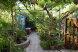 Отдых Саки, Пионерская улица на 7 номеров - Фотография 9